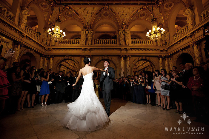 Ambient DJ Weddings | New Jersey DJs | Wedding Music | Entertainment